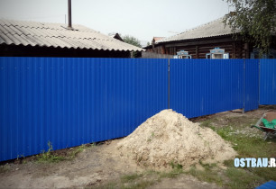 metal-solid-fences-13