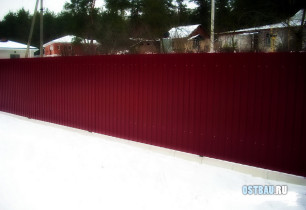 metal-solid-fences-20
