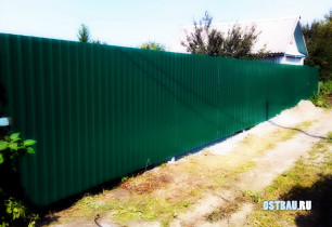 metal-solid-fences-21